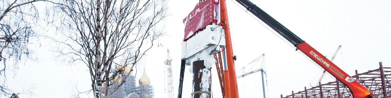 Crane Suspended vibro Hammer