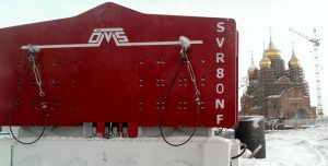 OMS Vibratory Hammer Pile Driver